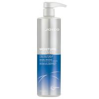 Joico Moisture Recovery Treatment Balm 500 ml