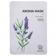 BEAUDIANI Aroma Mask Lavender 25 g