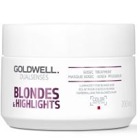 Goldwell Dualsenses Blondes & Highlights 60 Sec Treatment 200 ml